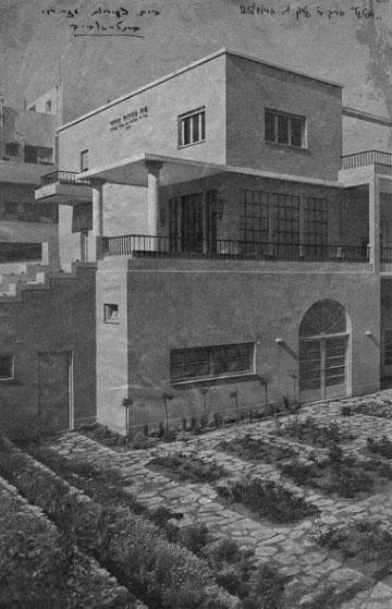 בסגנון הבינלאומי. ''בית צעירות מזרחי'' בשנות ה-50 (דני רכט , אתר תל-אביב 100)