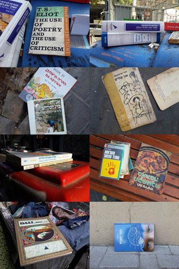 כלכלה ובישול, ספרות ואמנות, ילדים או הדרכה. כבר לא נחוצים. צולמו ברחובות שכונת פלורנטין בתל אביב, אוגוסט-ספטמבר 2013  (צילום: ציפה קמפינסקי)