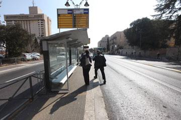 ירושלים נותנת קצת יותר (צילום: גיל יוחנן)