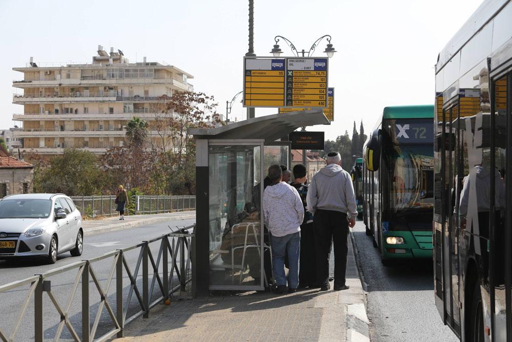 המצב בירושלים טוב יותר, בגלל התכנון המשותף לנוסעי האוטובוס והרכבת הקלה. האלמנטים הבסיסיים צריכים להיות מקום עמידה וישיבה, הגנה מהשמש ומהגשם, ובטיחות (צילום: גיל יוחנן)