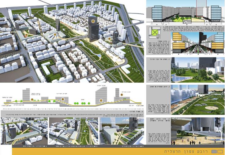 אחת משתי ההצעות שזכו במקום השלישי. ההצעה מורכבת מבלוקים שמקיפים גינות ציבוריות. השכונה כוללת שלושה צירים: הפארק, רחוב מסחרי ראשי ושביל עירוני (תכנון: V5 אדריכלים)