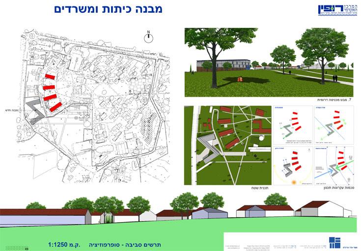 """בתוכנית השטח ניתן לראות ששתיים מצלעות הבניין החדש """"ממשיכות"""" את הבניינים ההיסטוריים ומחוברות באמצעות צלע אלכסונית שלישית (תכנון: מושלי אלדר אדריכלים)"""