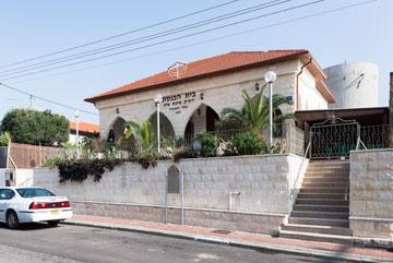גם הוא ברשימה: בית הכנסת של העדה התימנית. הוקם בעזרת רעייתו של הנציב הבריטי (צילום: אביעד בר נס)