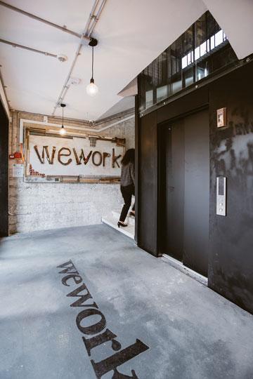 הכניסה לבניין WeWork בדובנוב. הכתובת על הקיר עשויה כלי עבודה, מהסוג שלא סביר למצוא במשרדים שבפנים (צילום: שירן כרמל)