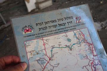 מסלול טיולים בשילוב ביקור באורחן דוברת (צילום: מיכאל יעקובסון)