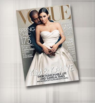 כסף לא קונה סטייל. קים קרדשיאן וקניה ווסט על שער מגזין ווג