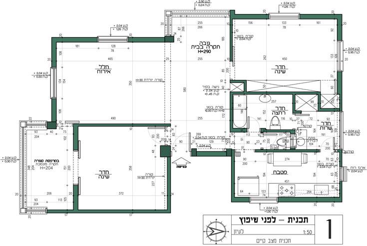"""תוכנית הדירה """"לפני"""": בחלק הימני היו חדר שינה, חדר רחצה ומטבח, והחלק השני כלל חלל אירוח, חדר שינה ומרפסת סגורה (תכנון: Studio GOLANALON)"""