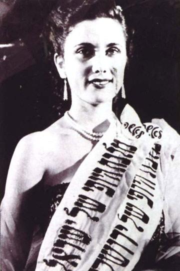 מיכל הראל, מלכת היופי 1951