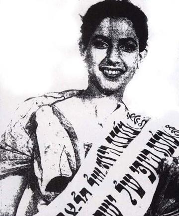 אורה ורד-ג'מלי, מלכת היופי 1952