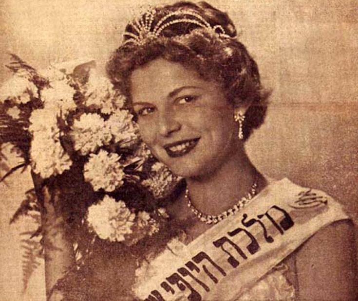 אביבה פאר, מלכת היופי 1954