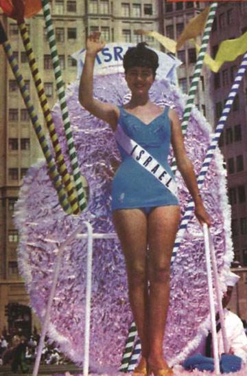 רינה יצחקוב, מלכת היופי 1959