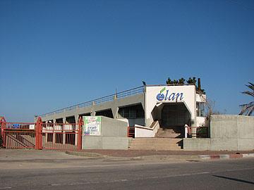 מפעל אראל בתכנונה של עדה כרמי-מלמד (צילום: מיכאל יעקובסון)
