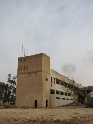 עוד זווית על מפעל אופ אר (צילום: מיכאל יעקבסון)