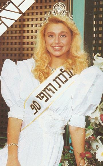 איבונה קרוגליאק, מלכת היופי 1990