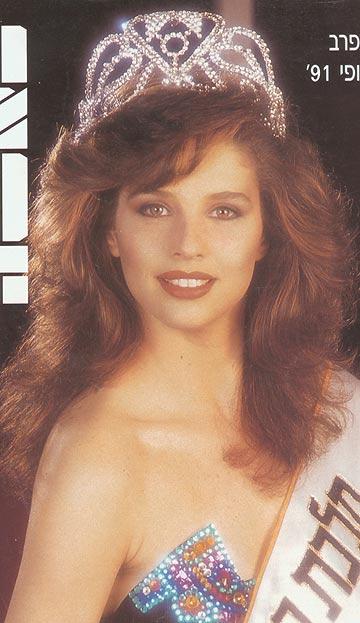 מירי גולדפרב, מלכת היופי 1991