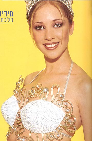 מירית גרינברג, מלכת היופי 1997