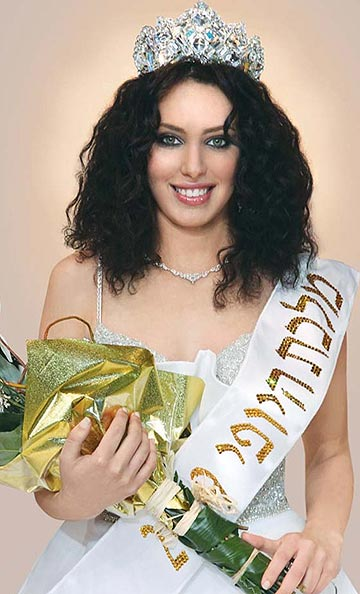 עדי רודניצקי, מלכת היופי לשנת 2009 וחברה טובה