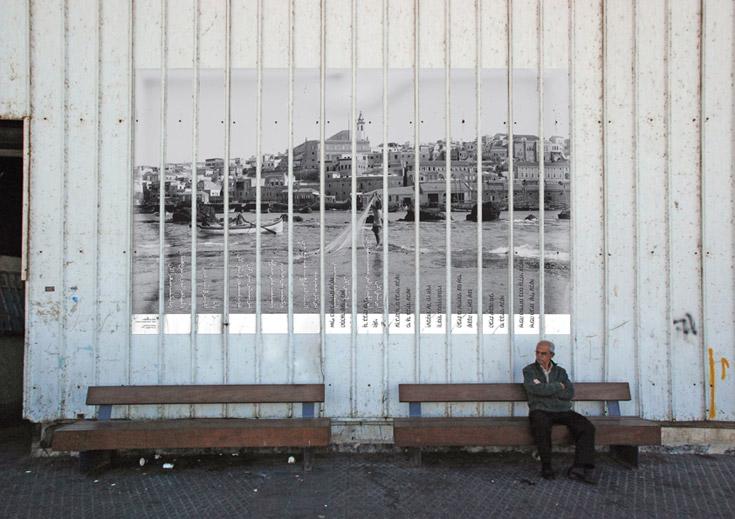 מתוך פרויקט של המחלקה לתקשורת חזותית בבצלאל, שנעשה בנמל יפו אשתקד. עבודה של שיבולת רעות פינץ
