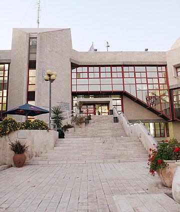 קמפוס בצלאל בהר הצופים. שינויים שהאדריכל לא אישר (צילום: חיים צח)