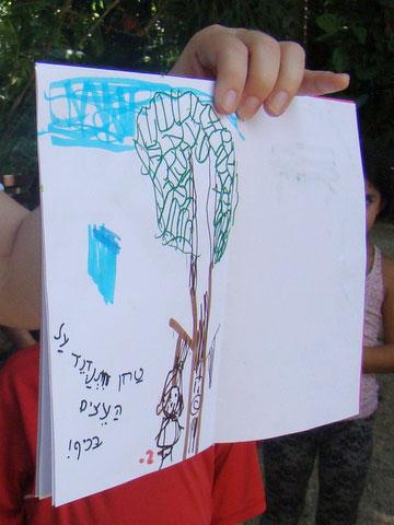 ספר ג'ונגל פרטי (צילום: מירי לשם-פלאי)