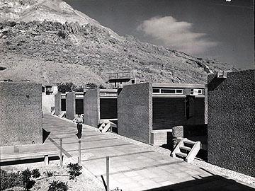 צילום: רן ארדה, ארכיון אדריכלות ישראל
