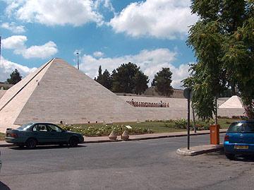 בית יד לבנים בירושלים (צילום: מיכאל יעקובסון)