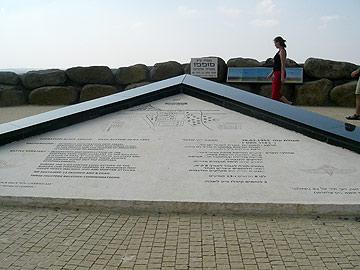 אתר הנצחה למורשת הקרב של הצנחנים. ניר עם (צילום: אריאלה אפללו)