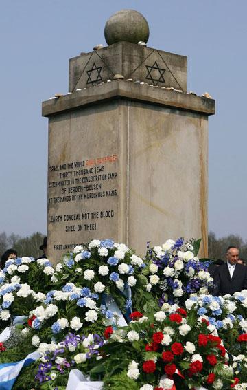 אנדרטה לזכר הקורבנות. ברגן בלזן (צילום: gettyimages)