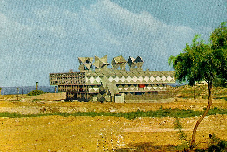 עיריית בת ים בימיה הראשונים. פנינה אדריכלית בלב הדיונות (באדיבות ארכיון אדריכלות ישראל)