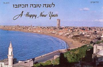 צילום: באדיבות ארכיון אדריכלות ישראל