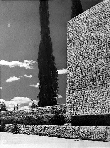 אנדרטה לזכר בני ובנות קריית-חיים שנפלו במלחמת העצמאות. אדריכלים: מוניו גיתאי ואל מנספלד (צילום: אל מנספלד, באדיבות מנספלד קהת אדריכלים)