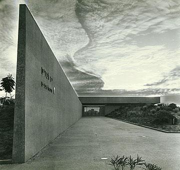 מרכז ''יד לבנים'' בתל אביב (באדיבות ארכיון אדריכלות ישראל)