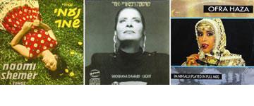 הזמרות ששימשו השראה לצילומי הכתבה (עטיפת אלבום)