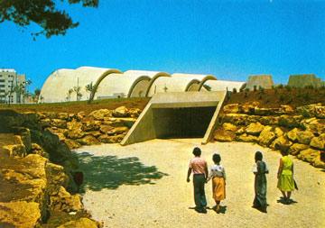 אנדרטת גבעת התחמושת (באדיבות ארכיון אדריכלות ישראל)