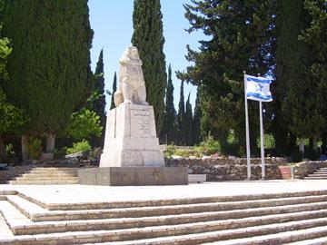 האריה השואג. פסל: אריה מלניקוב (צילום: avishai teicher)