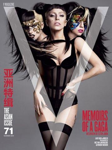 על שער מגזין V. מפלצת תלת ראשית