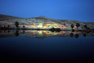 להשקיף על הנגב. פארק גולדה (צילום: ארכיון הצילומים קקל, יעל חדד)