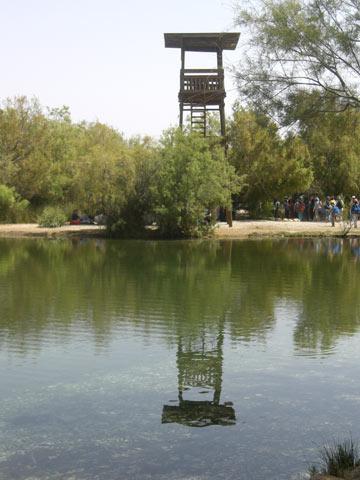 מגדל התצפית בעין צוקים (צילום: אריאלה אפללו)