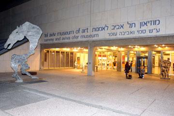 מוזיאון תל אביב, הבניין הישן. מנותק מהסביבה העירונית, נסוג ממנה ומנוכר לה (צילום: תומריקו)