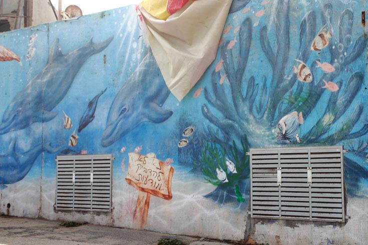 ציורי הגרפיטי הם הדבר החינני היחיד במתחם, שבו נרצחו 21 צעירים חוגגים בפיגוע ההתאבדות ביוני 2001. הדולפינריום גסס עוד לפני כן, אך החותמת הסופית הוטבעה אז (צילום: אמית הרמן)
