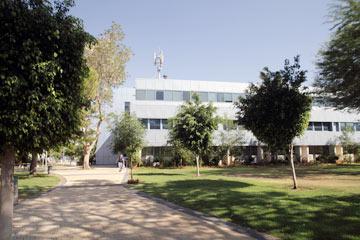 המכון הטכנולוגי חולון (צילום: אמית הרמן )