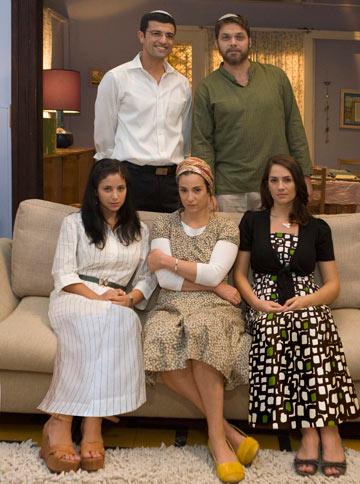 ''סרוגים''. סדרת דרמה העוסקת בחייהם של צעירים מהמגזר הדתי-לאומי (צילום: אווה גז)