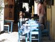 צילום: שרית סרדס-טרוטינו