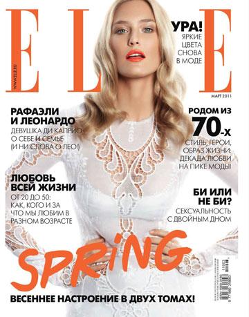 רפאלי על שער מגזין אל הרוסי. כל מה שצריך זה את הסטיילינג הנכון