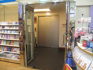 או לחנויות ספרים (צילום: רות פקר)