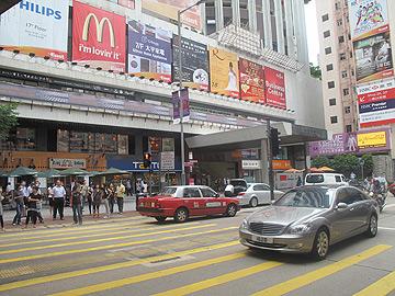 דאון-טאון הונג-קונג. יש מפלס נוסף (צילום: רות פקר)