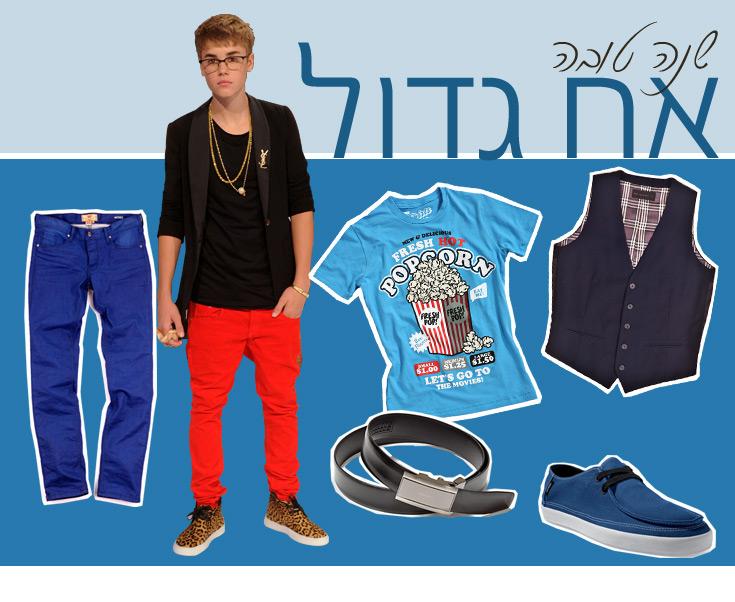 חולצה, 80 שקל, TNT; ג'ינס, 299 שקל, קסטרומן; וסט, 170 שקל, רנואר; חגורה, 150 שקל, ml men; נעליים, 299 שקל, ואנס