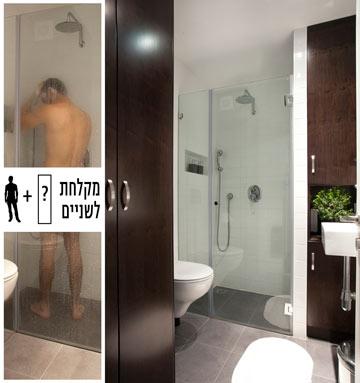 במקום אמבטיה, מקלחון (צילום: גידי בועז)
