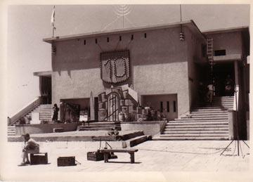 בית הרצל בחגיגות העשור למדינת ישראל, 1958 (צילום: באדיבות ארכיון קיבוץ חולדה)