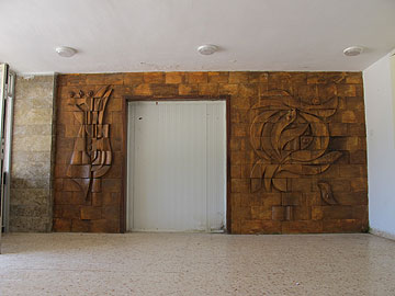 בתוך חדר האוכל, קיר פיסולי מעשה ידי הפסל משה סעידי מקיבוץ כפר מנחם (צילום: מיכאל יעקובסון)